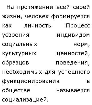 Без деятельности нет жизни белинский эссе 6734